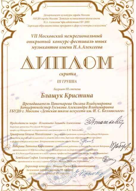 183434а.jpg