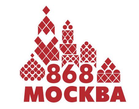 LOGO-868_moscow_hram-e1440698586957.jpg