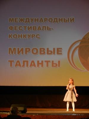 Мировые таланты на конкурсах